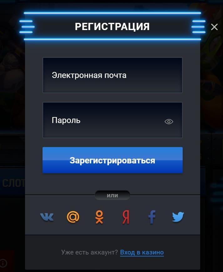 бесплатно скачать игровые автоматы адмирал